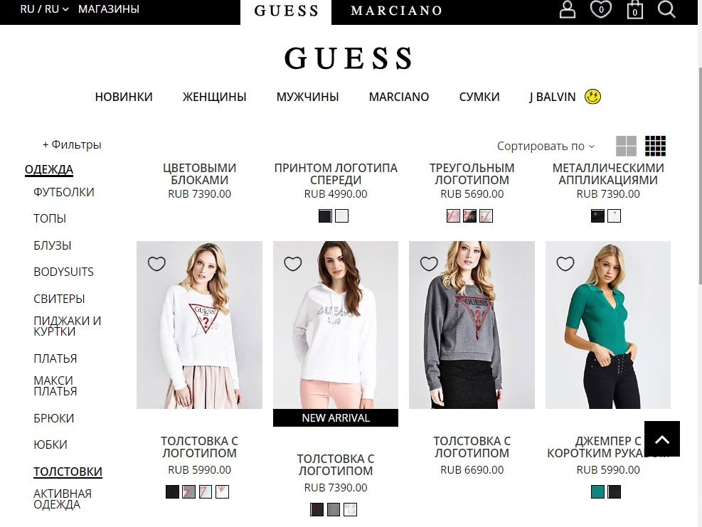 Пуловер, G by GUESS , 44-46