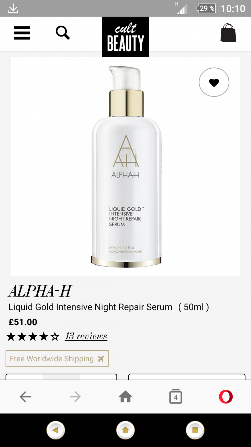 Ночная сыворотка ALPHA-H Liquid Gold Intensive Night Repair Serum( 50ml )