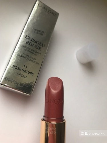 Кремовая Помада Lancôme L'Absolu Rouge, 11.