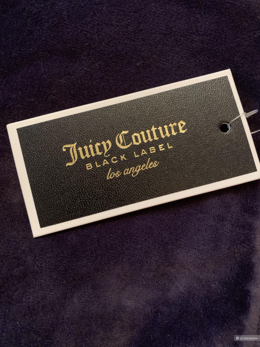 JUICY COUTURE велюровые брюки-джоггеры, размер М