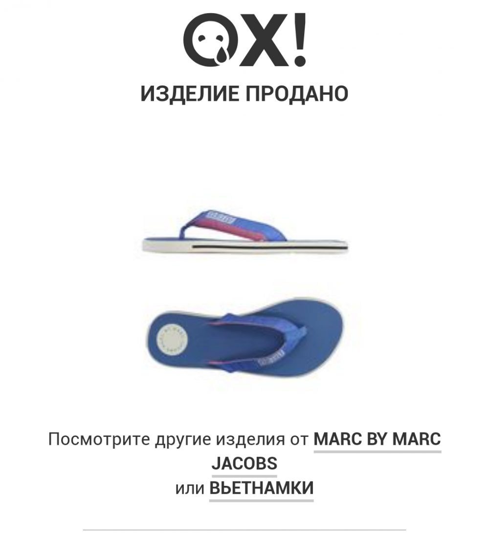 Вьетнамки MARC BY MARC JACOBS, размер 36