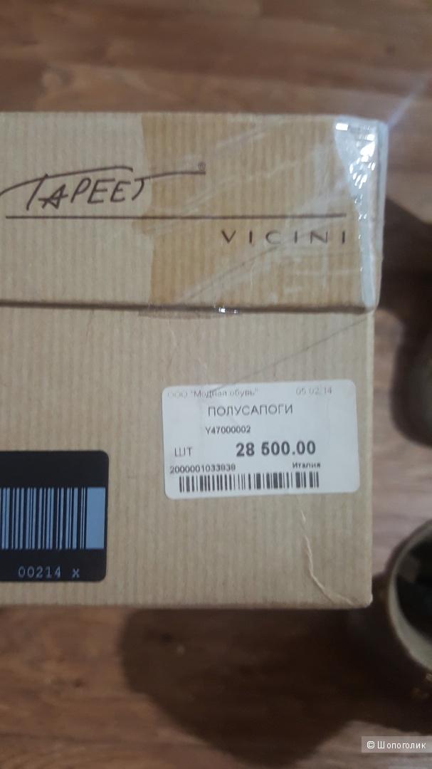 Сапоги Vicini  на 39 размер