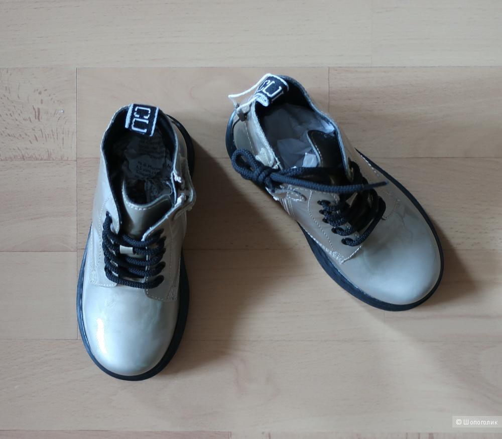 Ботинки Cult, 26 размер