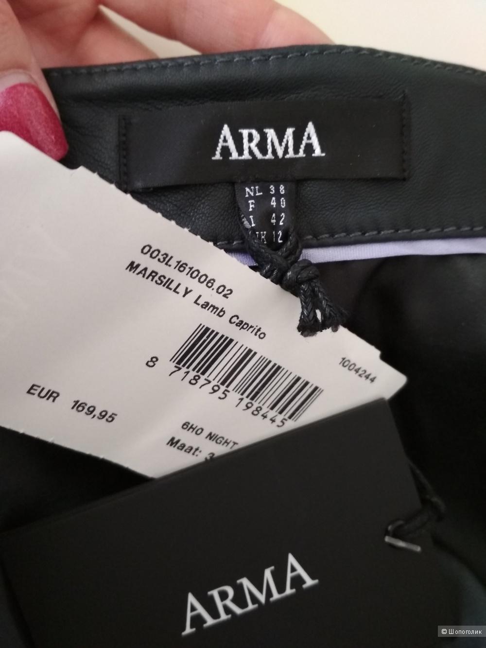 Кожаная юбка Arma, р.44-46