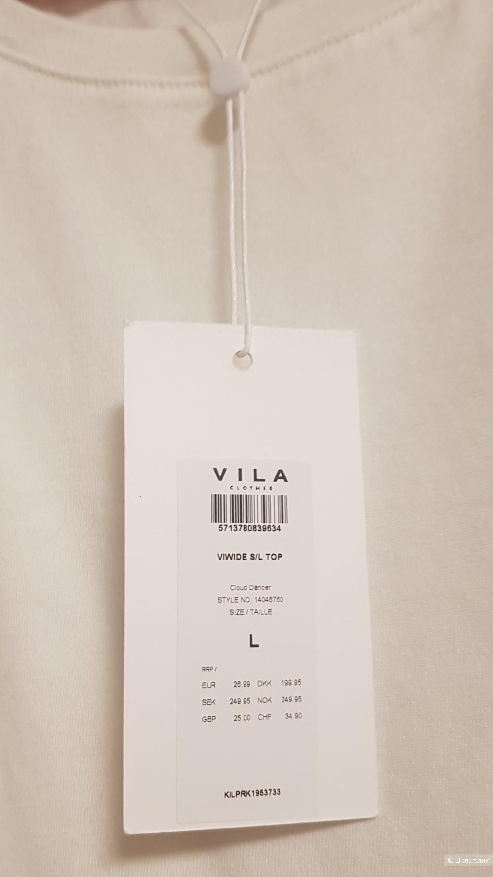 Топ Vila, 48 размер (L)