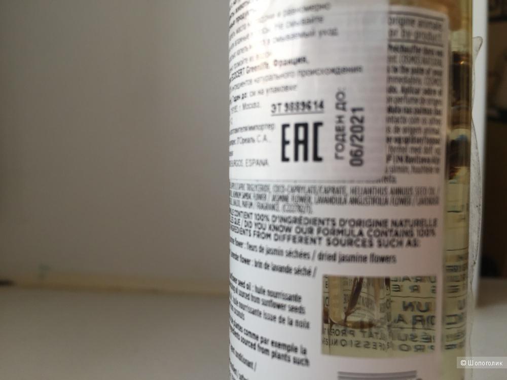 L'Oreal Professionnel Source Essentielle Nourishing Oil 70 мл