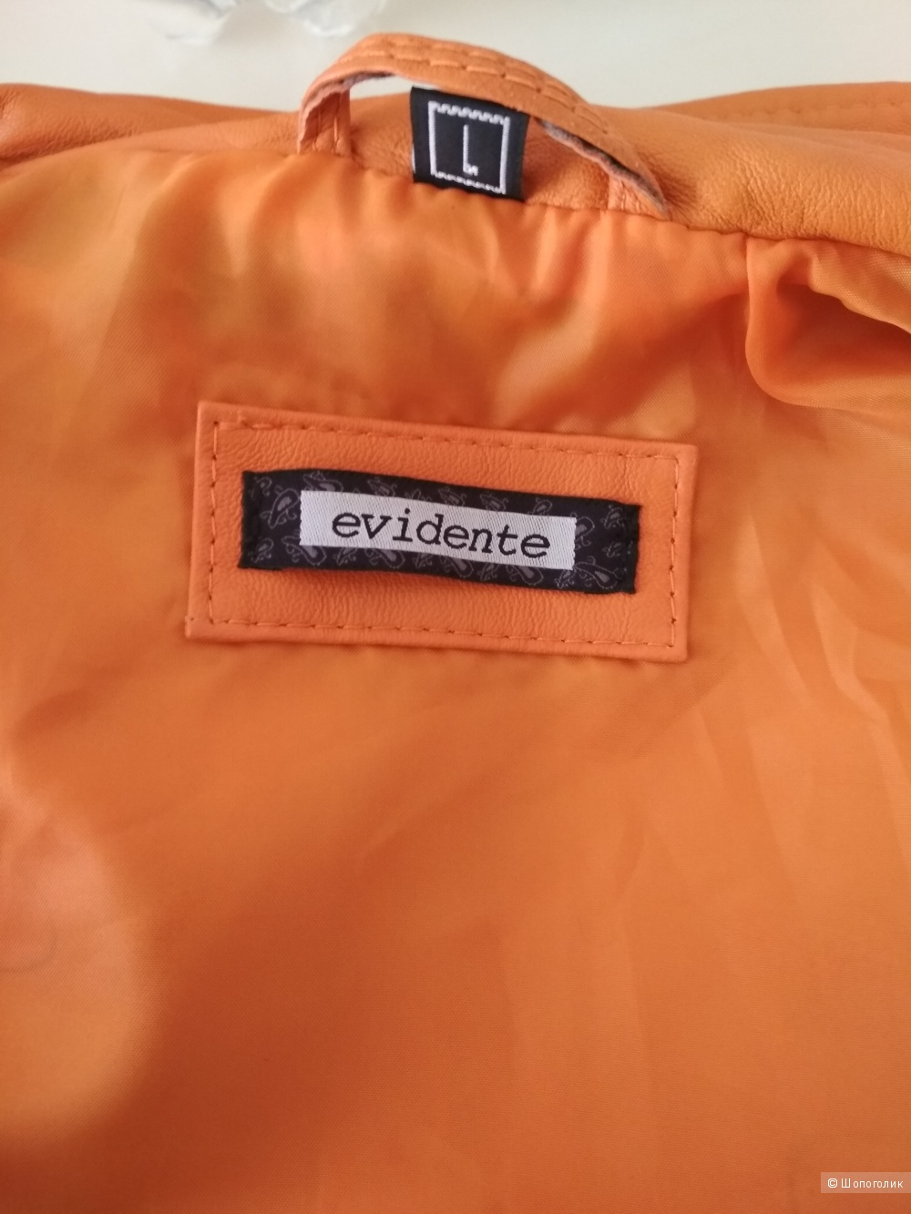 Кожаная куртка Evidente, р. 46.