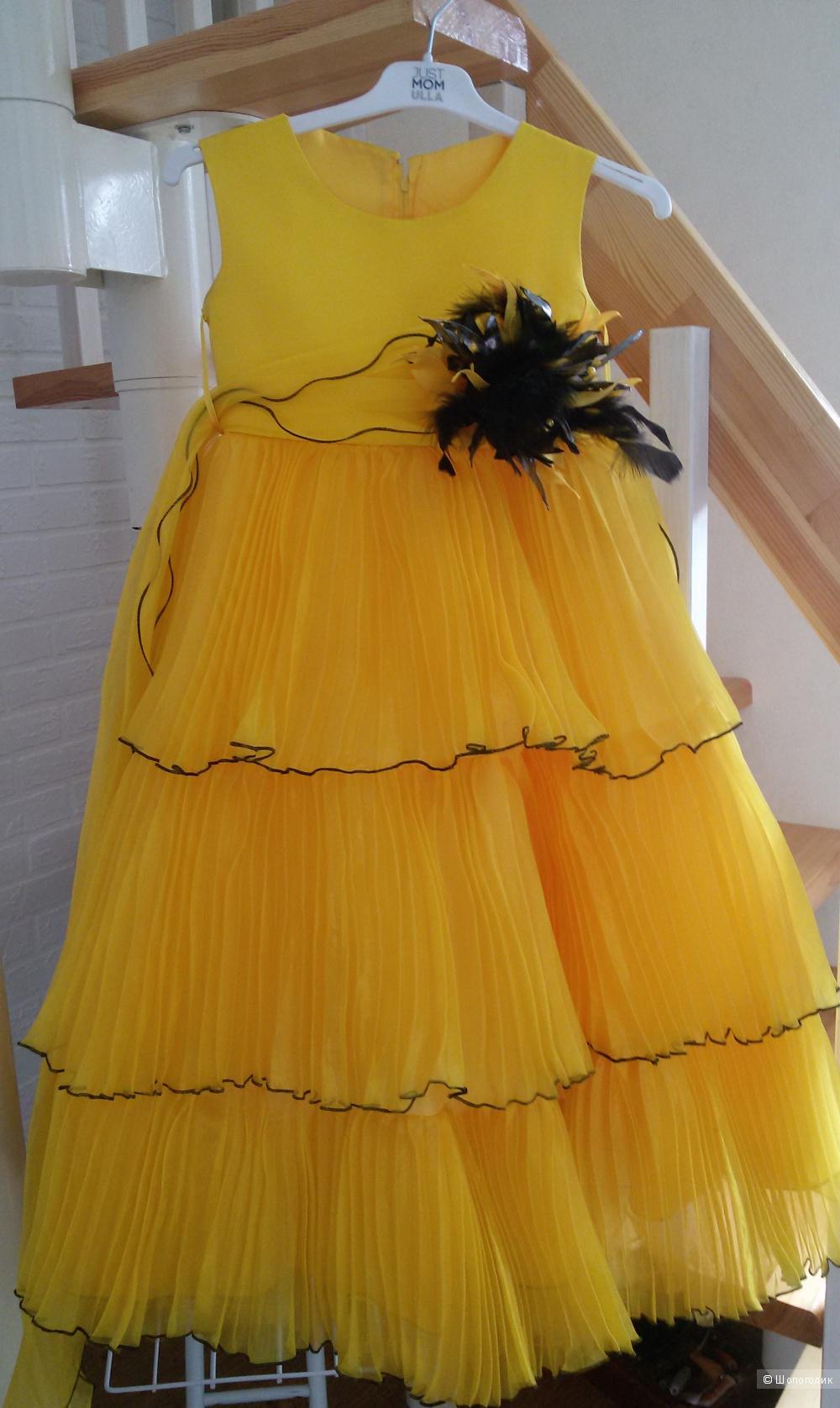 Нарядное платье для девочки р. 128 - 140 см