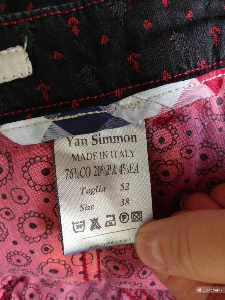 Брюки Yan Simmon размер 54-56