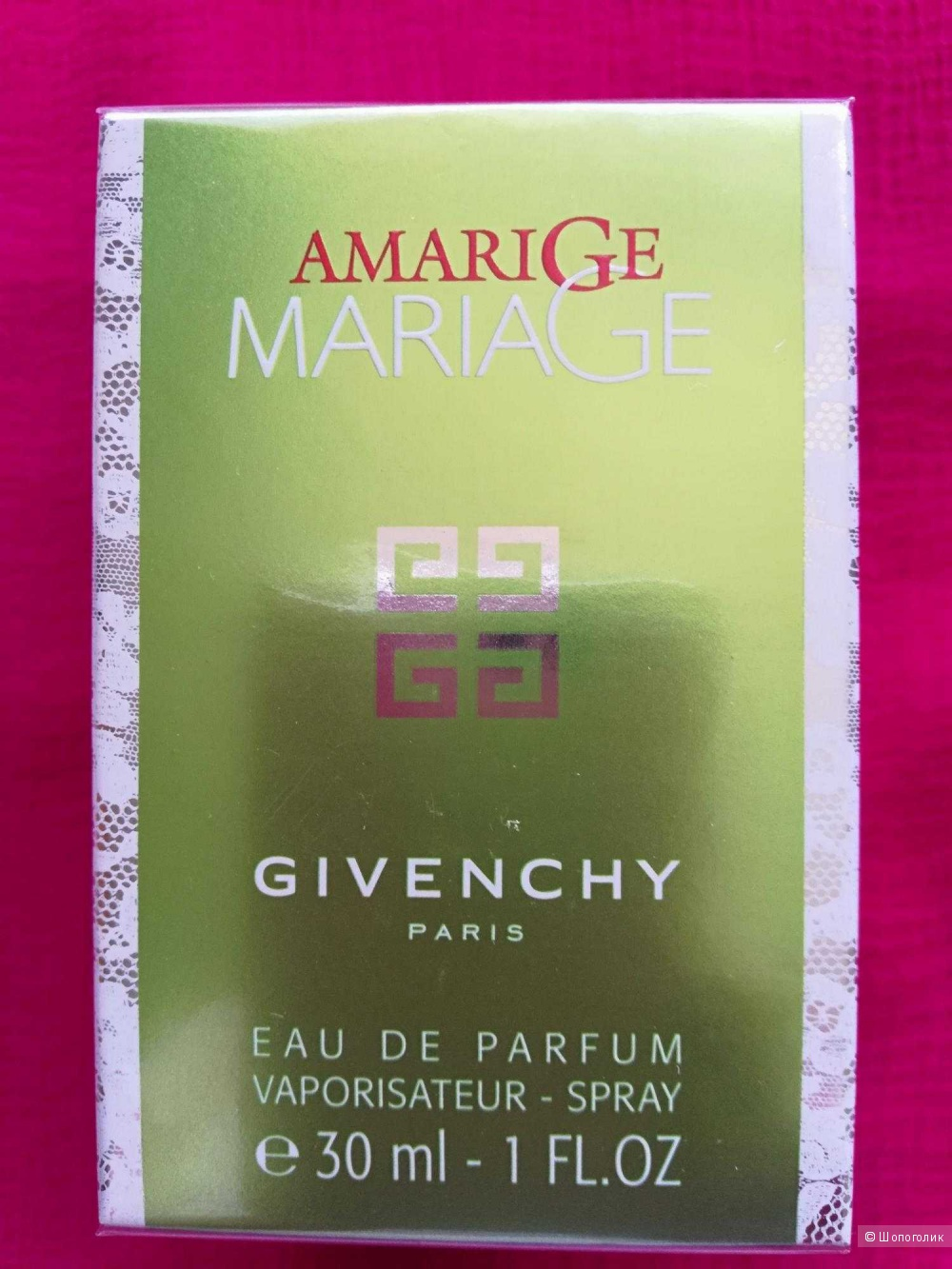 "Парфюмерная вода ""Amarige Mariage"" Givenchy, 30 мл"