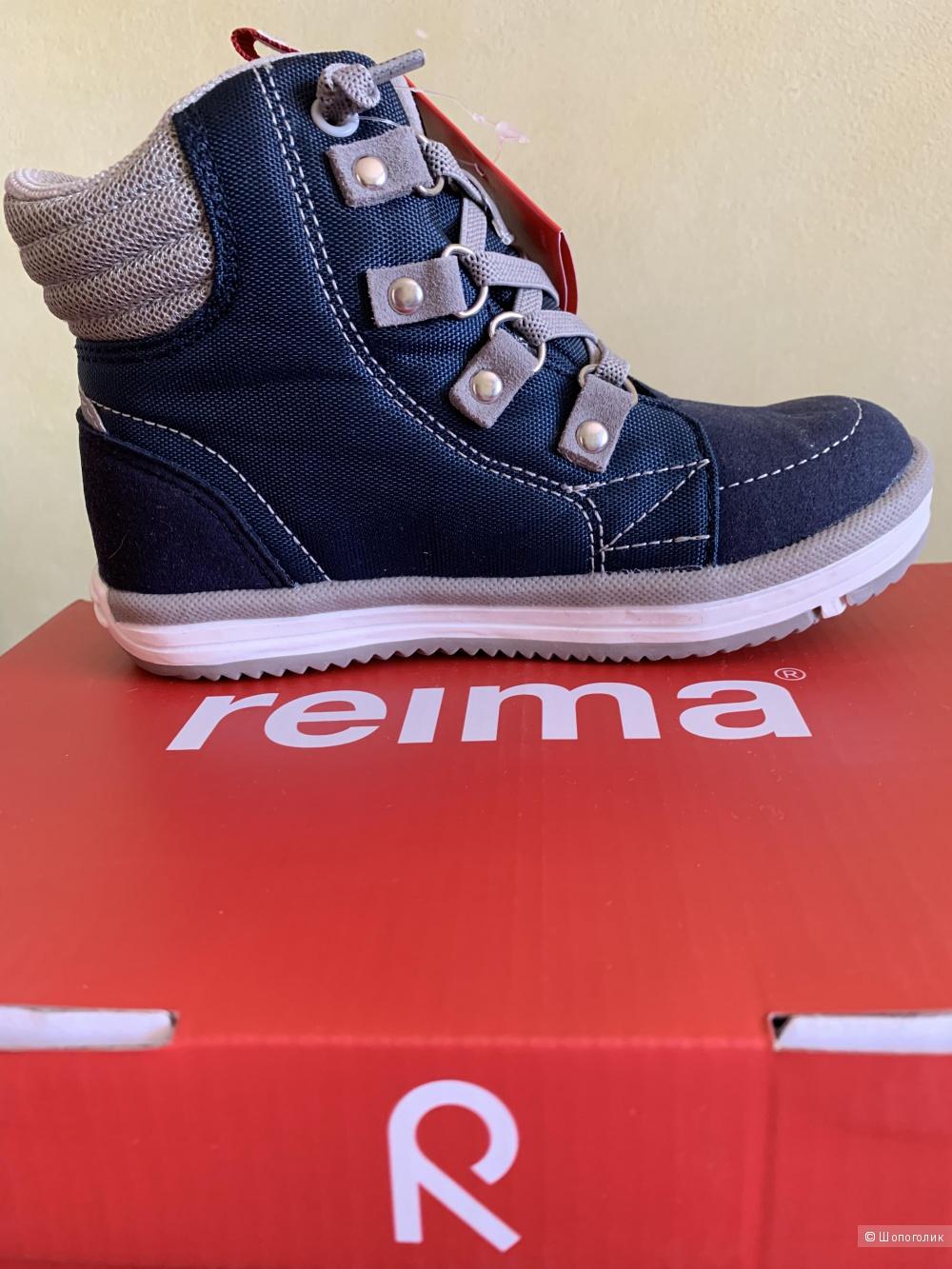 Ботинки Reima Wetter Wash р28