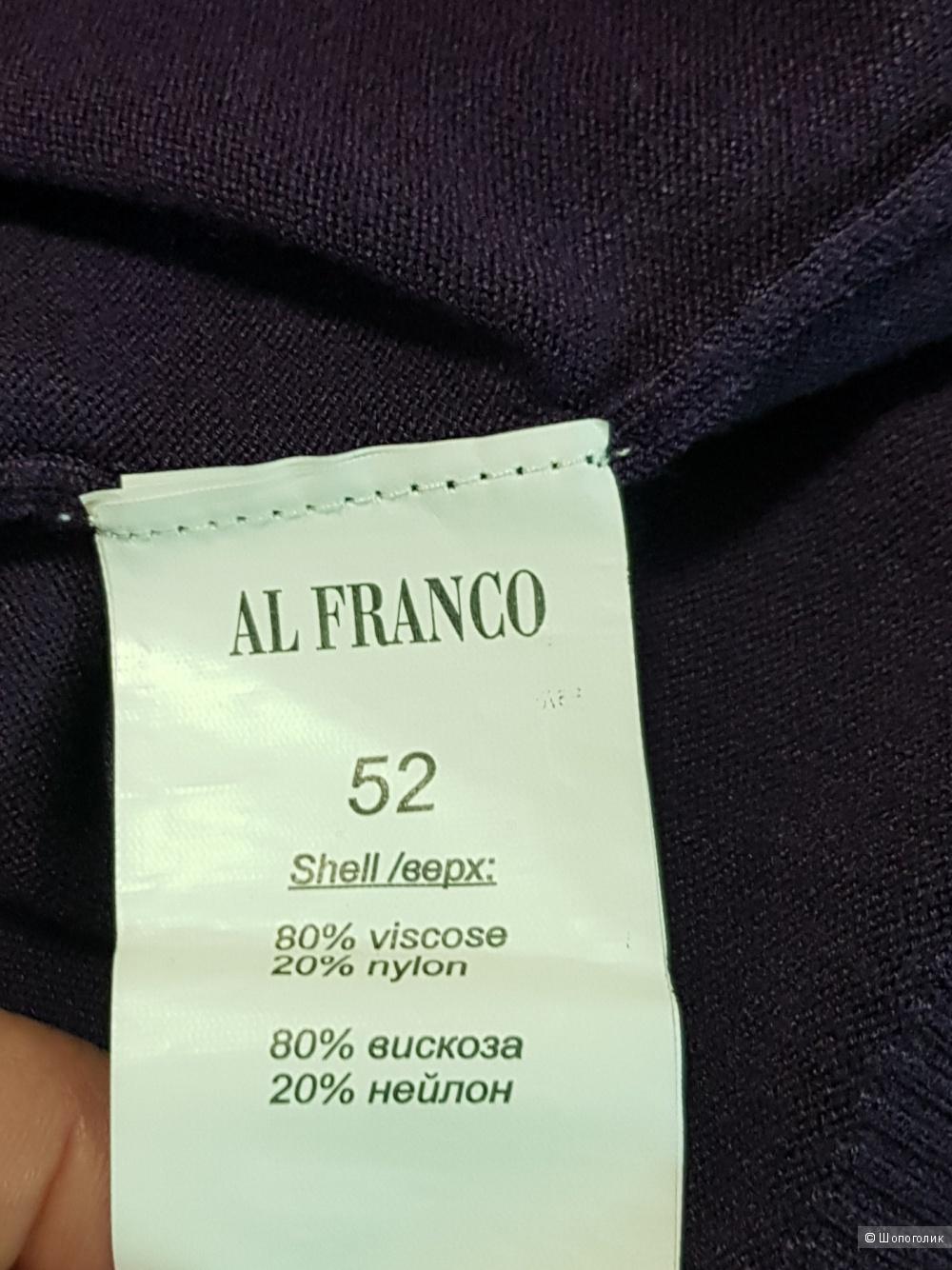 Водолазка трикотажная Al Franco,  50 размер