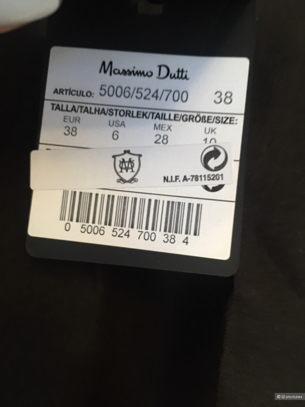 Брюки Massimo Dutti размер 38