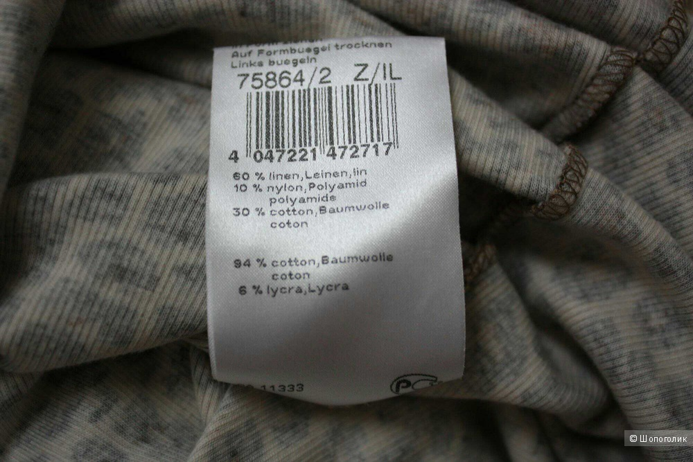 Платье MarcCain, размер s