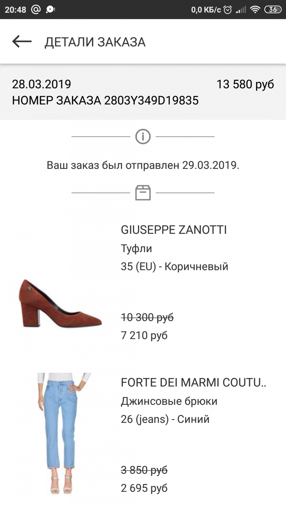 Туфли GIUSEPPE ZANOTTI 35,5-36р