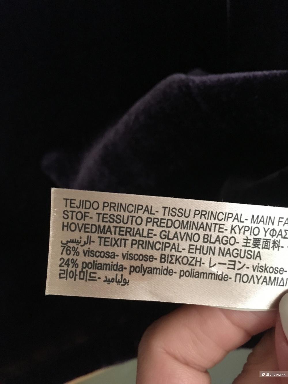Топ Massimo Dutti размер S