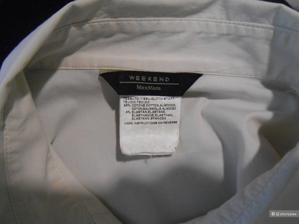 Блузка MaxMara Weekend, размер L
