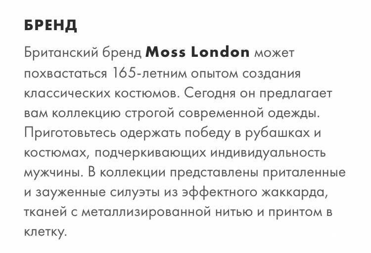 Жилет Moss London 46 размер