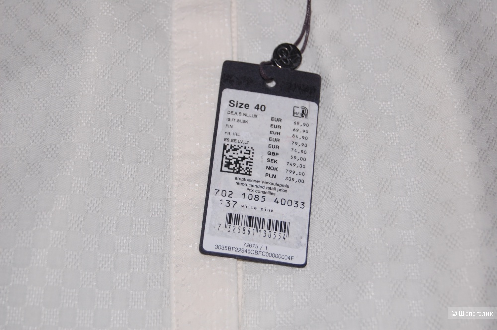 Блузка  Marc O'Polo размер 46-48+