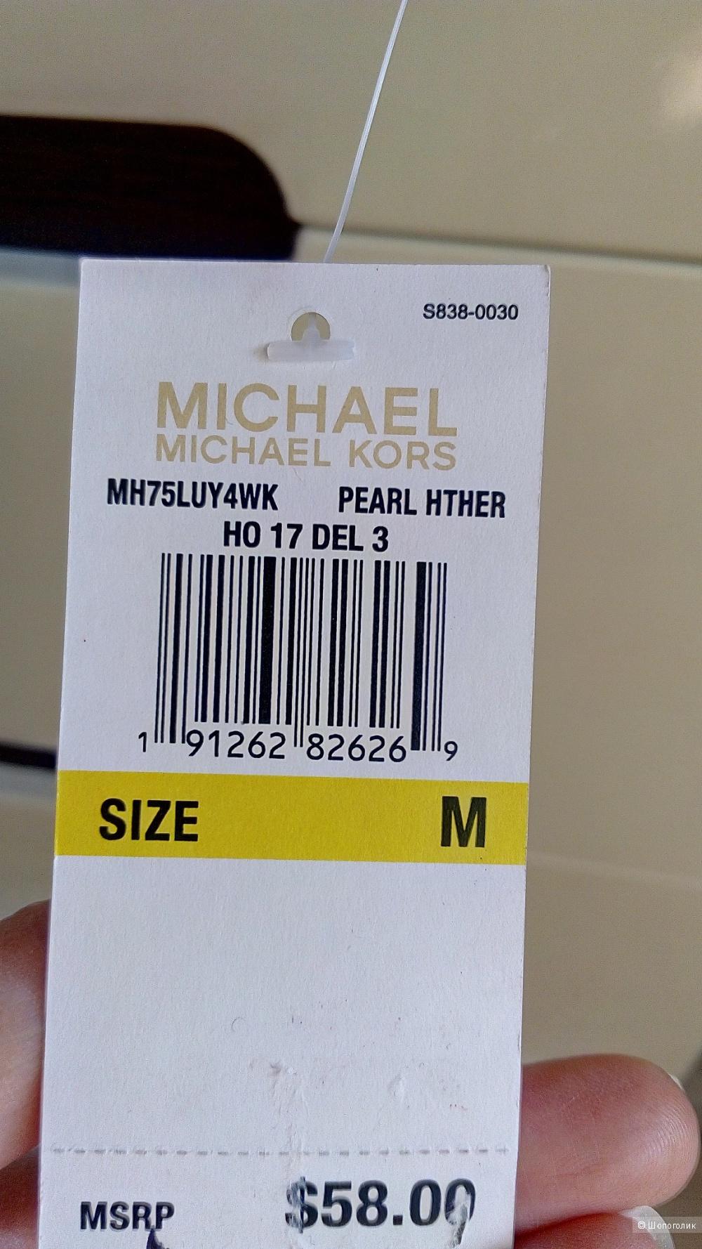 Лонгслив Michael Kors, размер М