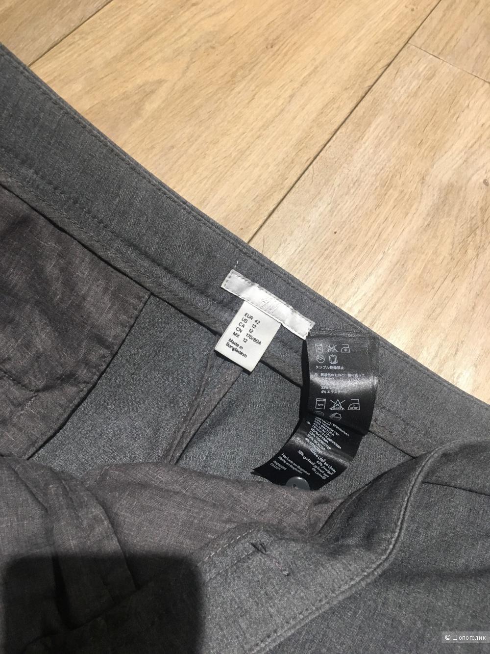 Брюки H&M, 48 размер