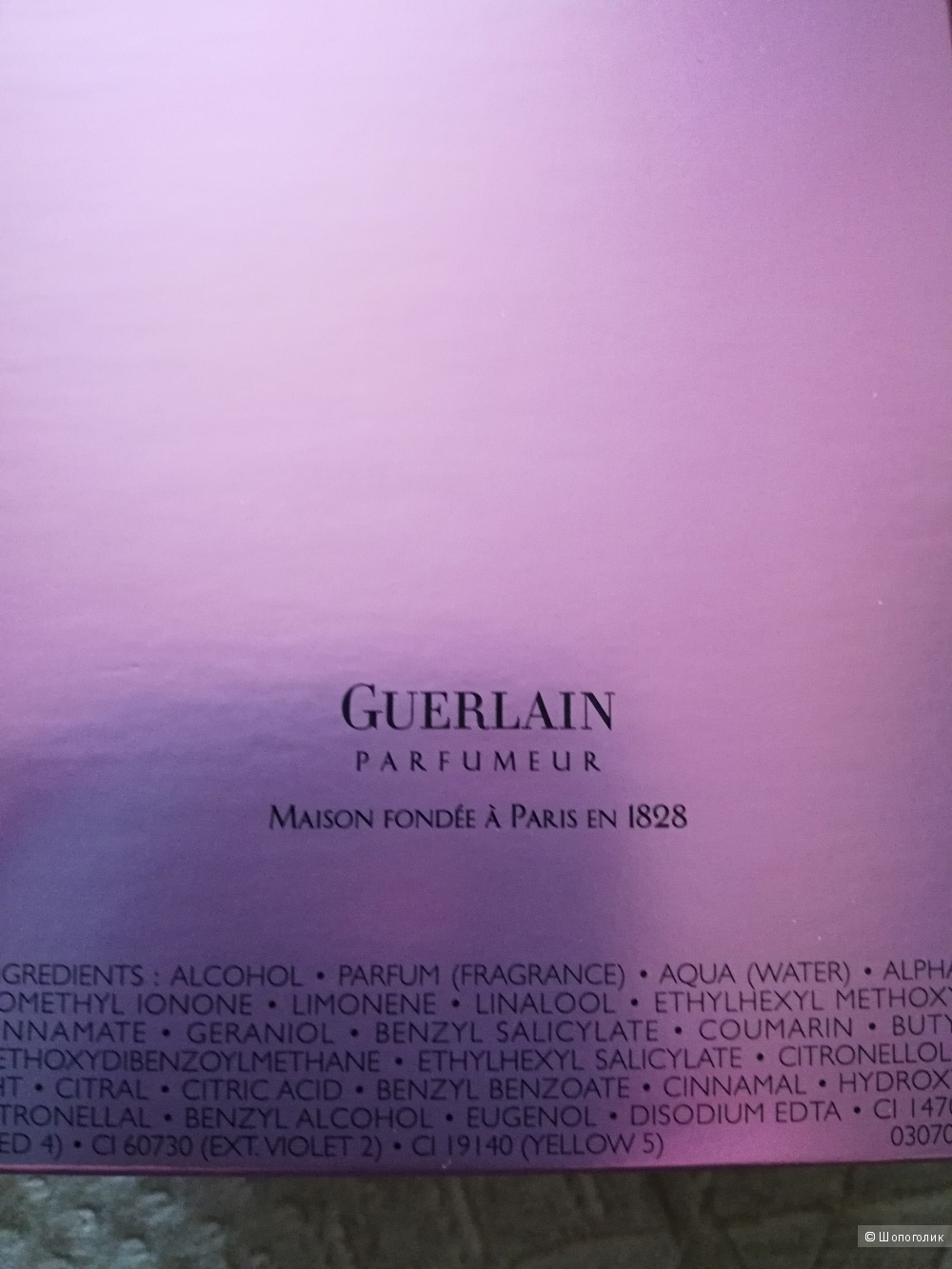 "Парфюмерная вода Guerlain ""L'instant magic"", 50мл"