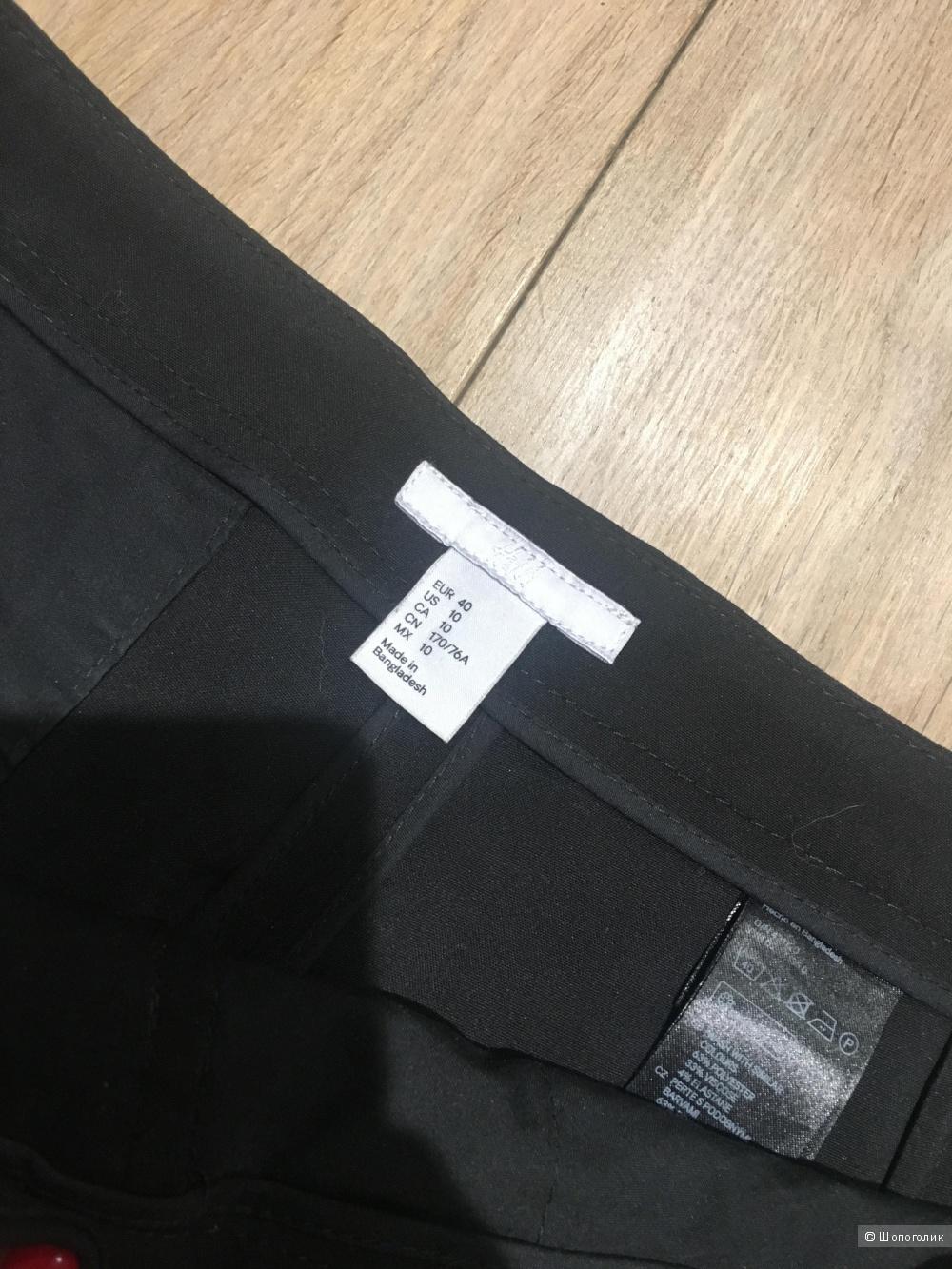 Брюки H&M, 46 размер