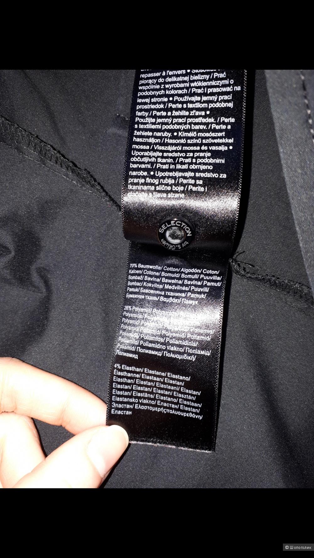 Рубашка Celection by s. Oliver 40 немецкого р-ра