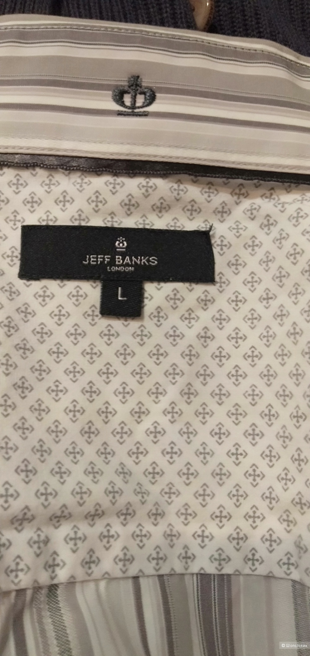 Рубашка мужская Jeff Banks, размер L