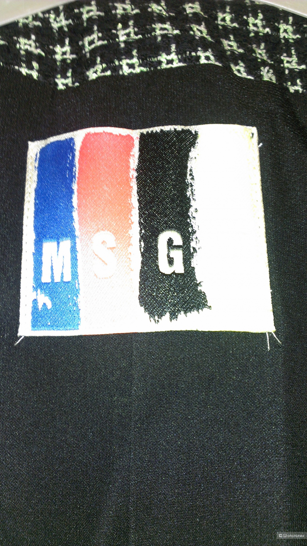 Пиджак MSGM размер 42IT