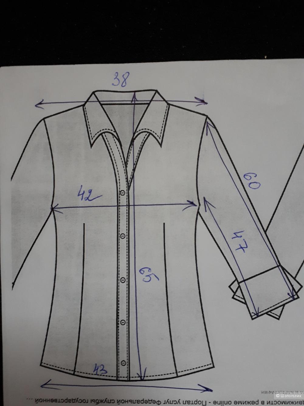 Рубашка Esprit  34 евро р-р
