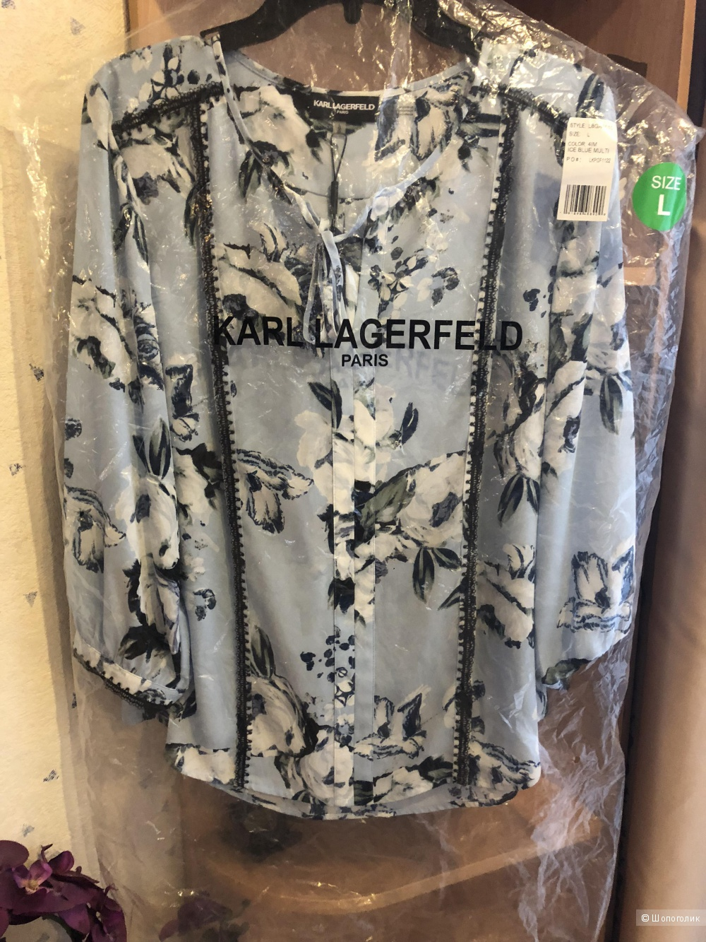 Блуза Karl Lagerfeld р.L