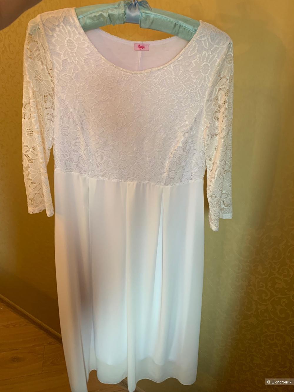 Платье для беременных Адель, размер 44-46