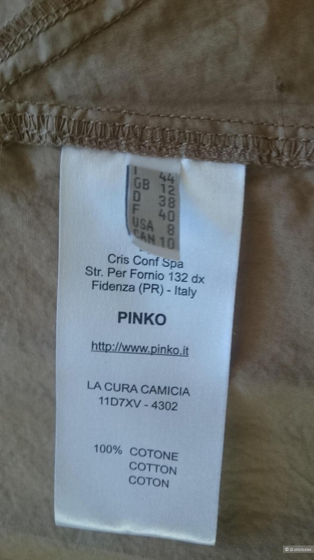 Рубашка в стиле милитари PINKO размер 44-46