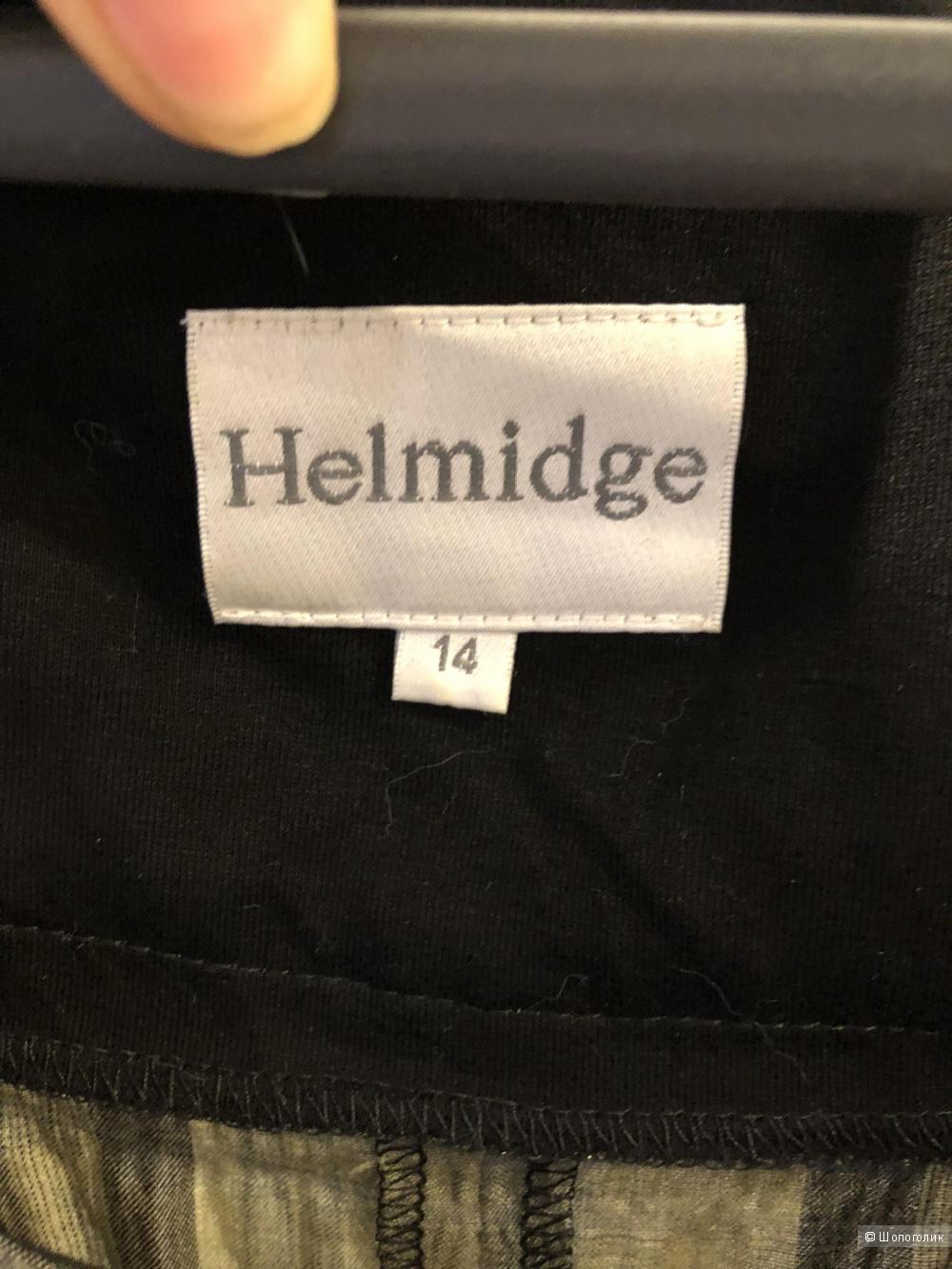 Сет, Helmidge, размер М