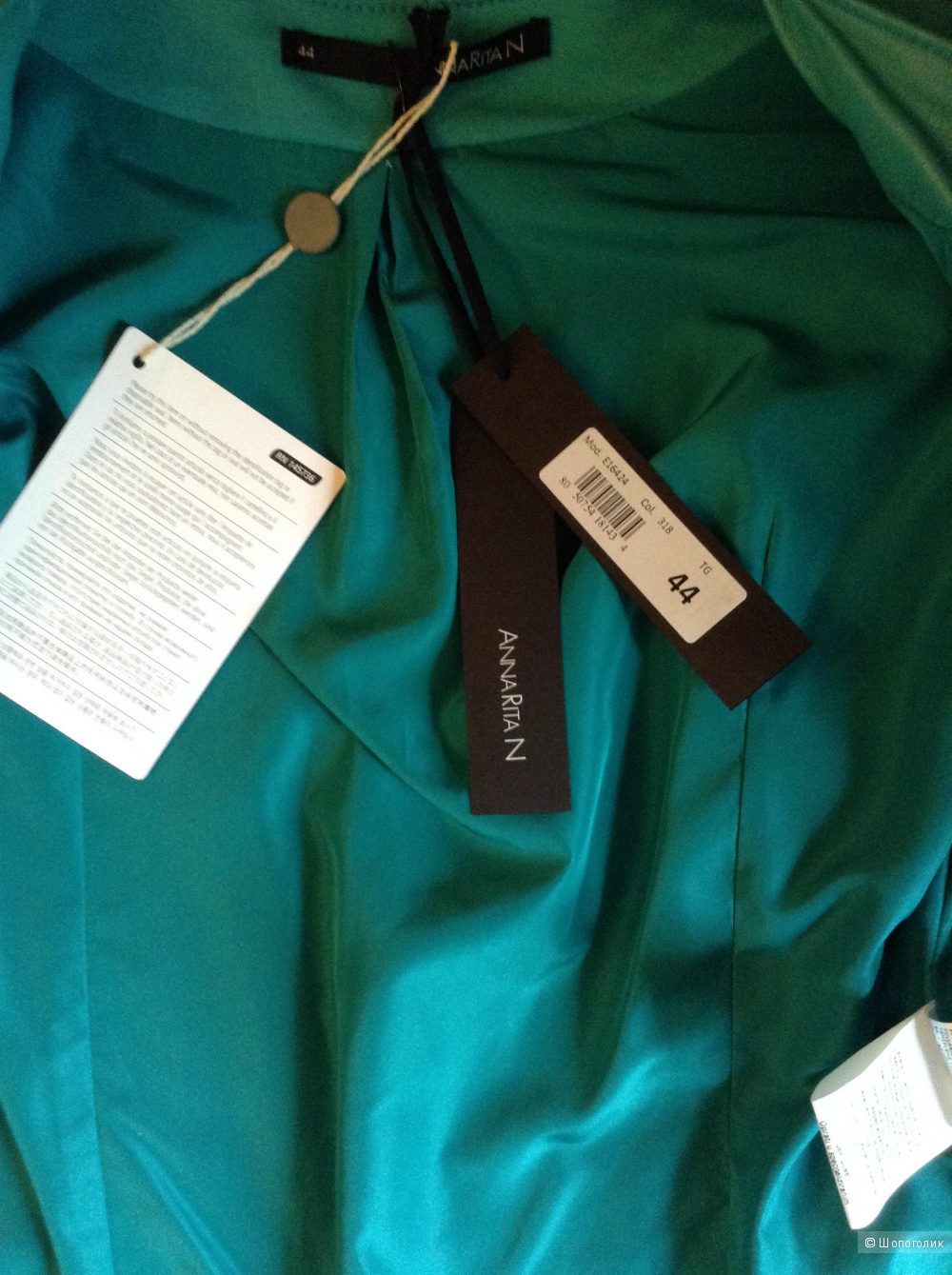 Пиджак ANNARITA N, размер 44 It (46 Росс.)