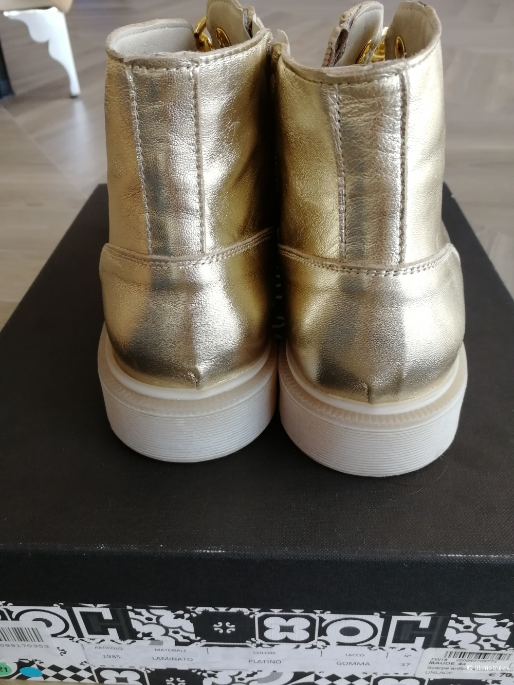 Ботинки UNLACE, 37 EU размер