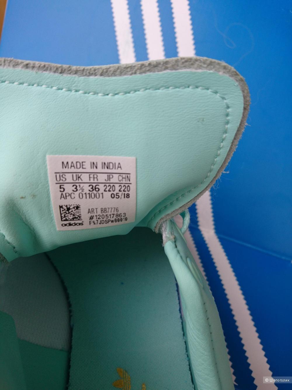 Кроссовки Adidas / Stan Smith New Bold