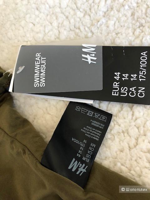 Купальник H&M, L_XL_XXL