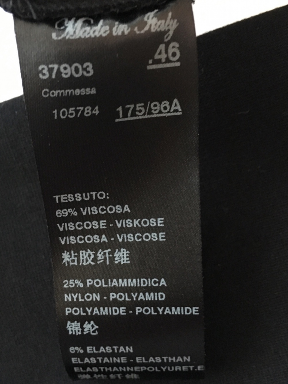 Платье D. EXTERIOR, размер 46-48