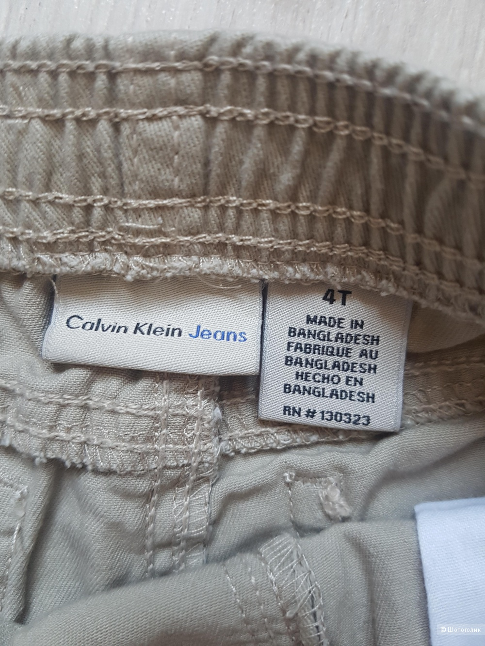 Комплект Calvin Klein, р.4 года