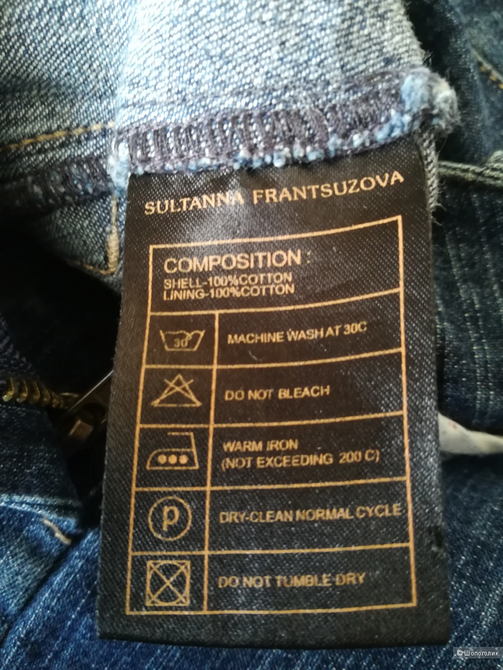 Джинсовая юбка Sultanna Frantsuzova, M