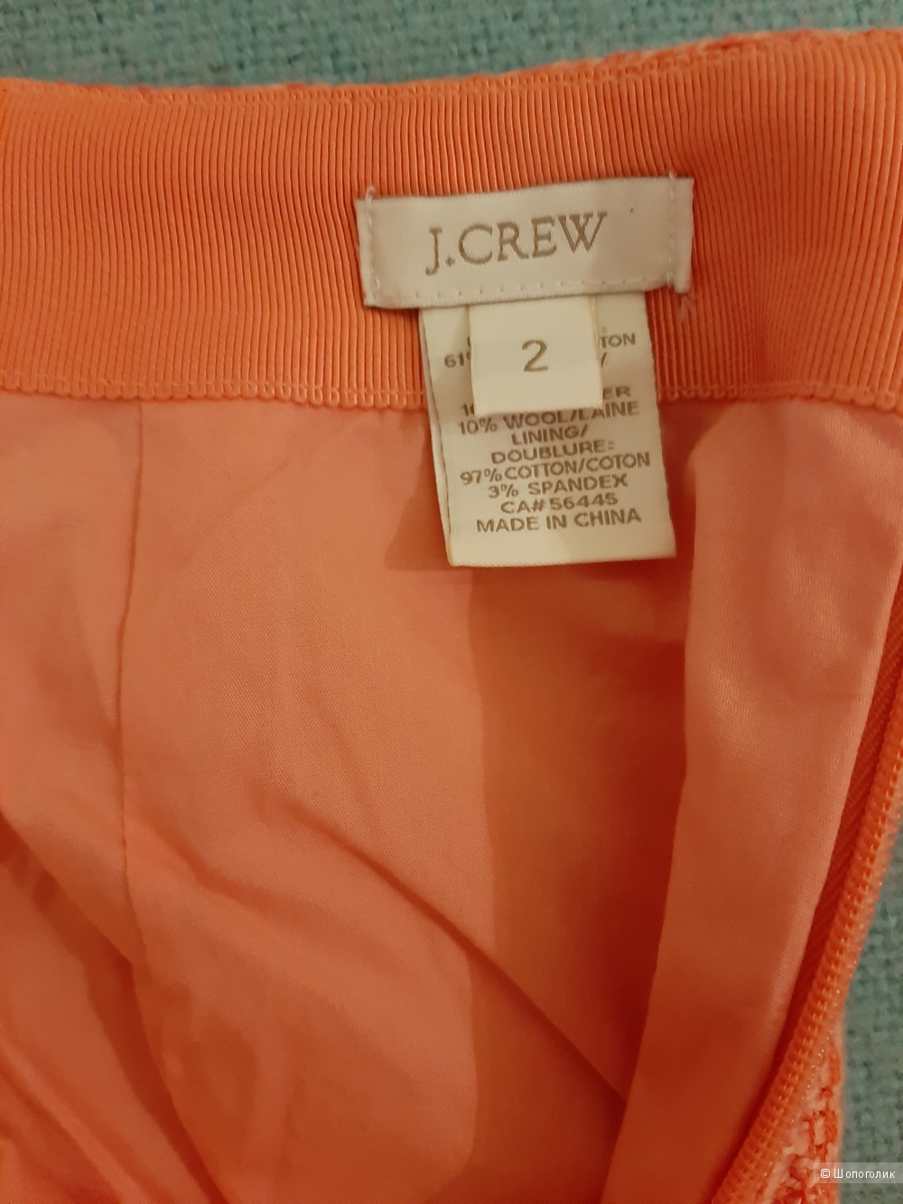 Юбка J Crew размер 2 USA