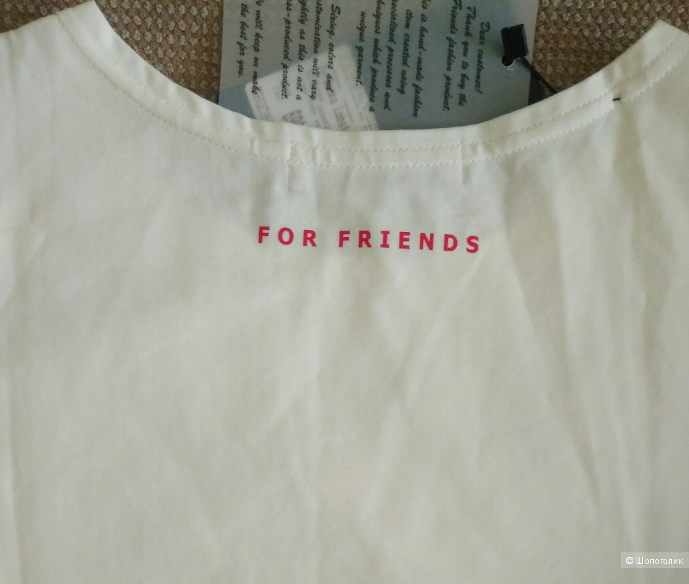 Футболка ForFriends, 46