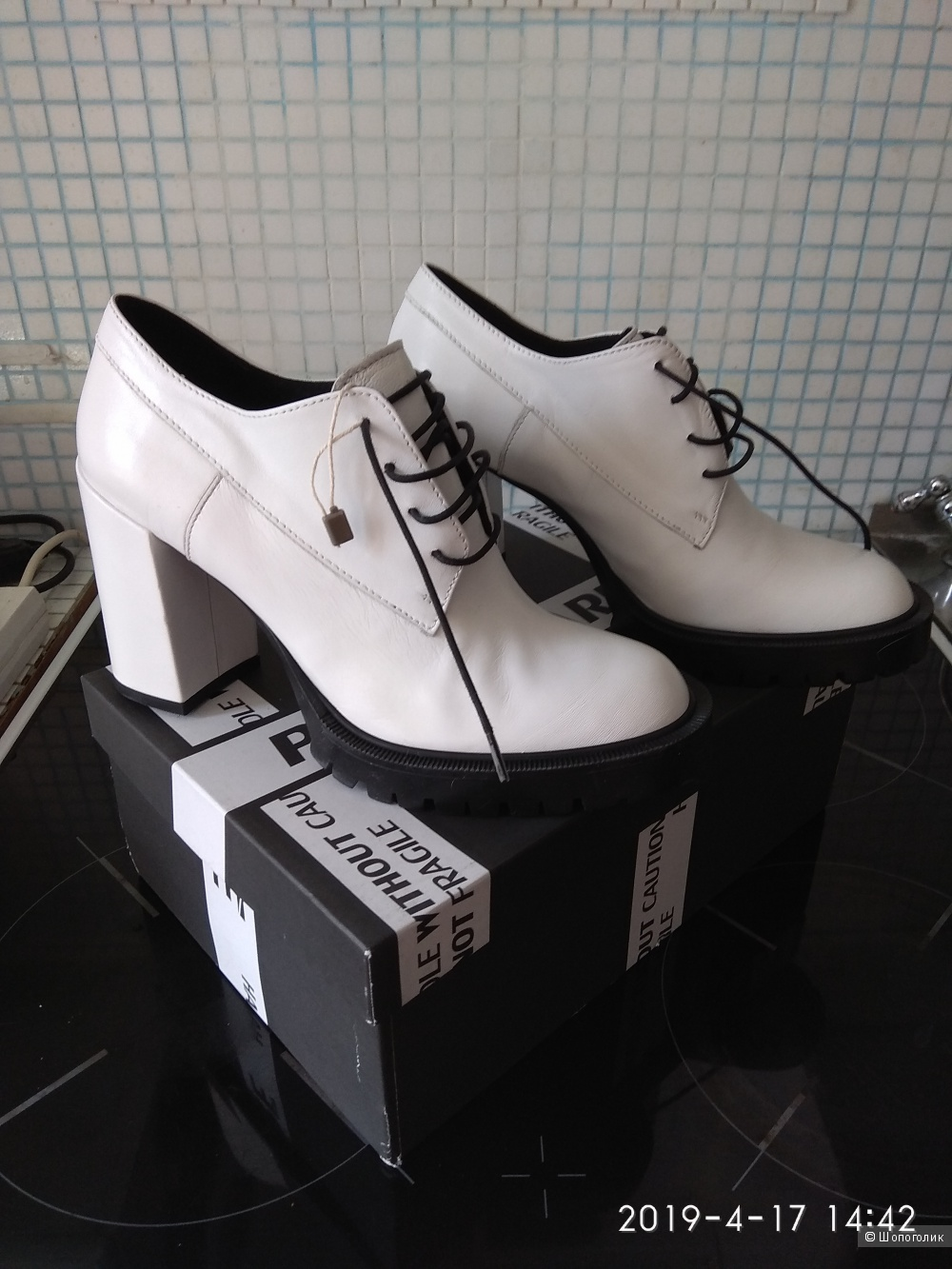 Туфли,натуральная кожа,,бренд PIERRE DARRE,39 размер