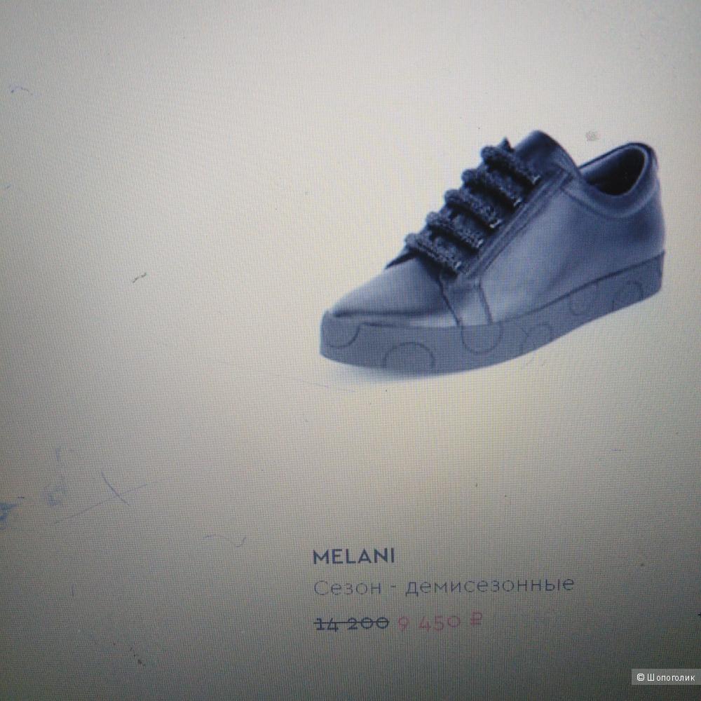 Кеды Melani 37-37,5 размер