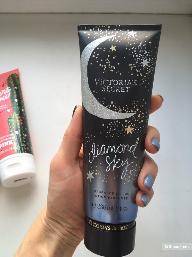Starstruck Fragrance Lotion, Diamond Sky, 236 мл