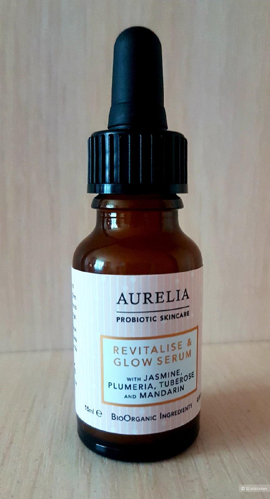 Сыворотка для лица AURELIA Revitalise & Glow Serum 15 ml