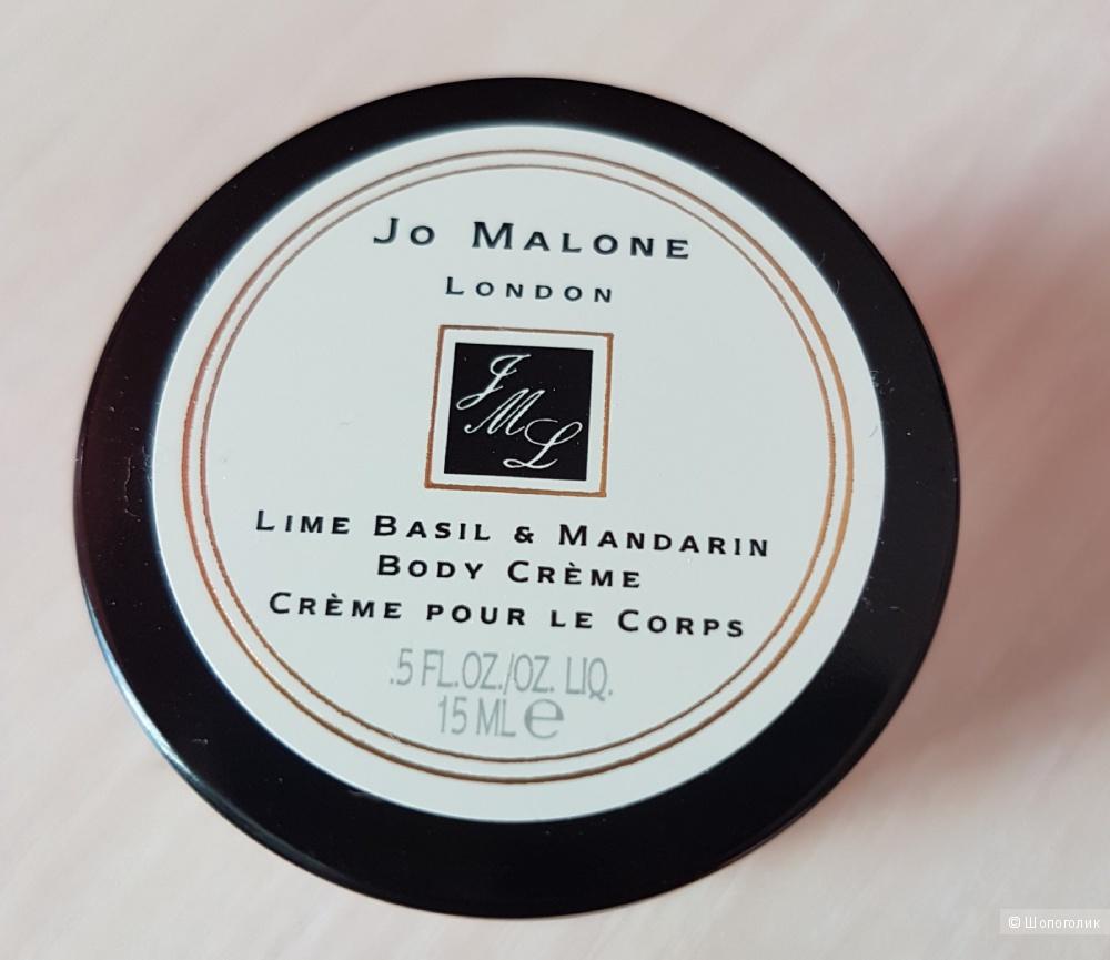 Jo Malone Lime Basil Mandarin body парфюмированный крем 15ml