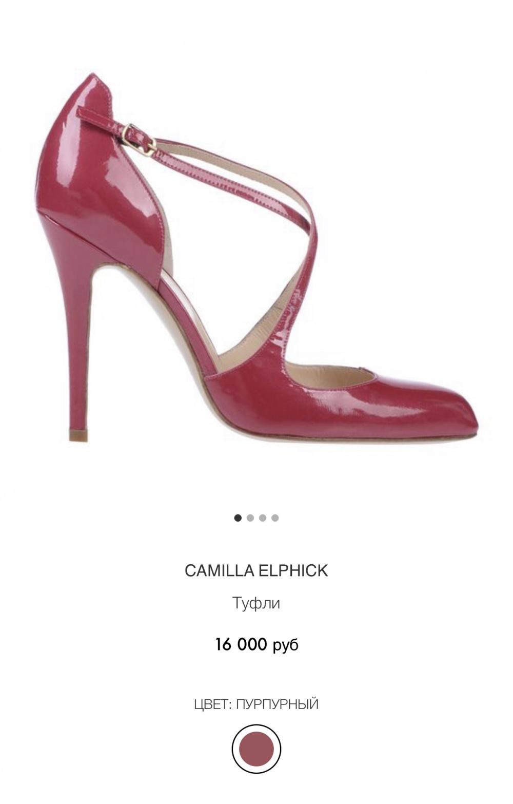 Туфли Camilla Elphick размер 38 идут на 37